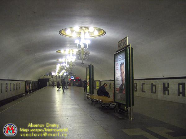 Харьков метро научная проститутки