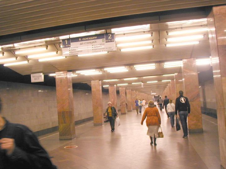 метро печатники девушки