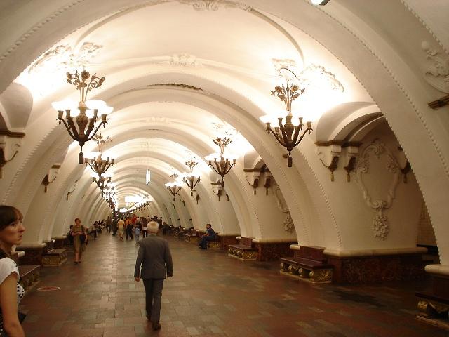 закате жизни станции метро где живут богатые люди найти друга