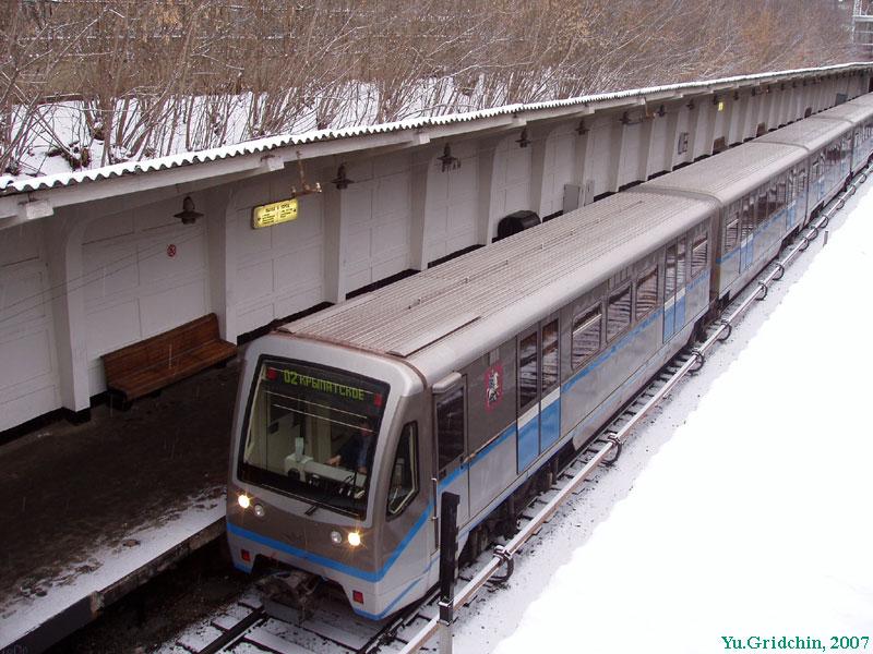 вакансии московского метрополитена на станции фили компрессионное белье