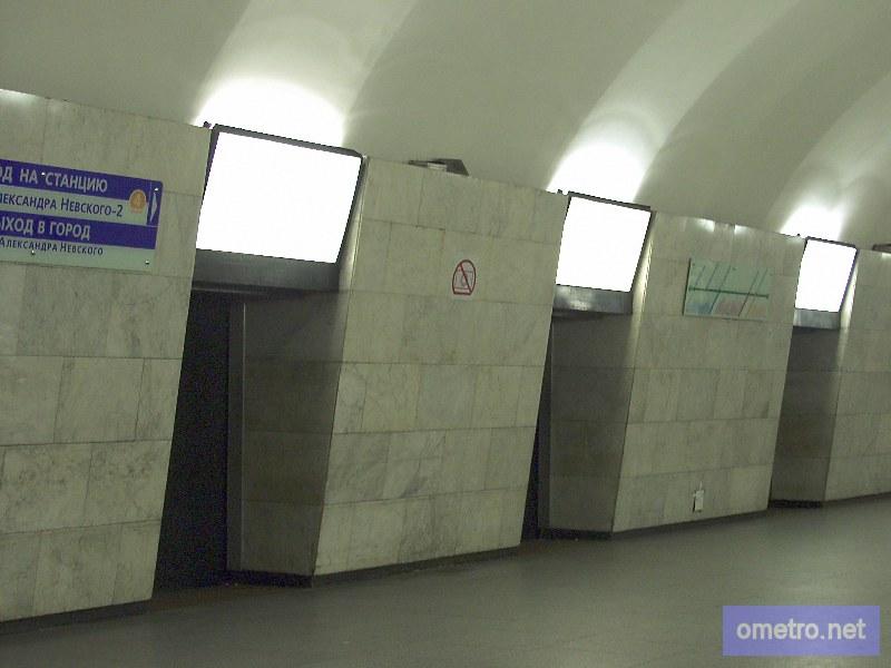 """""""Площадь Александра Невского"""""""